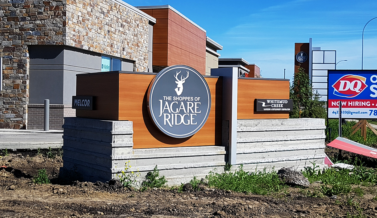 Custom Entrance Signs Edmonton